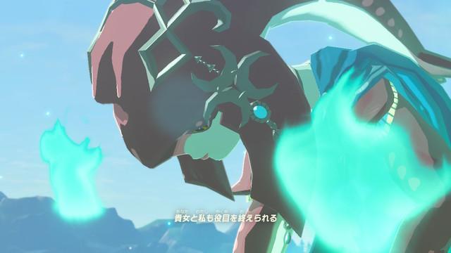 の 獣 ゼルダ 水 ブレス オブザ 神 の 伝説 ワイルド ゼルダ の